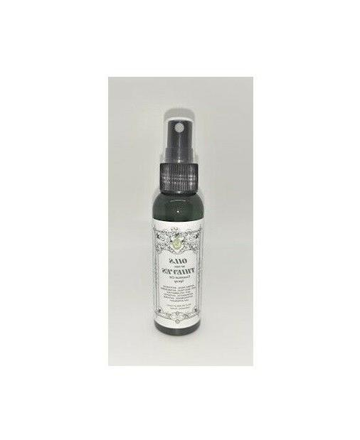 Kill Cold & Flu Germs with this 2oz Spray Bottle Oils of the