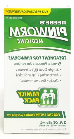reese s pinworm medicine 2oz family pack
